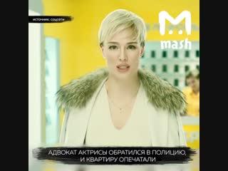 Хозяин Евросети_Связного отобрал у актрисы-любовницы квартиру