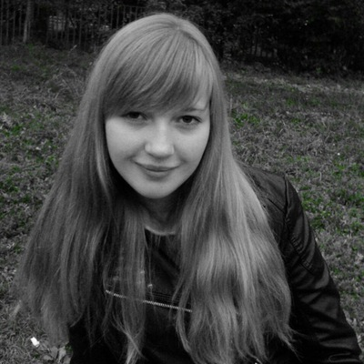 Анастасия Григуть, 5 января 1996, Лобня, id95119354
