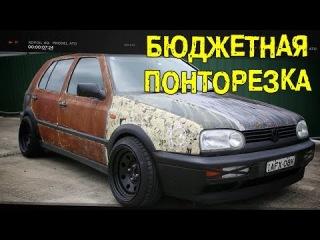 MCM S4E22 Бюджетная понторезка (Финал 4го сезона) [BMIRussian]