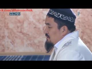Радикальные религиозные течения актуальная проблема(vk.com/usluwennobaik)