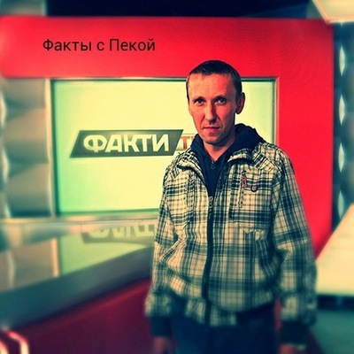 Виктор Педченко, 15 ноября , Киев, id56097525