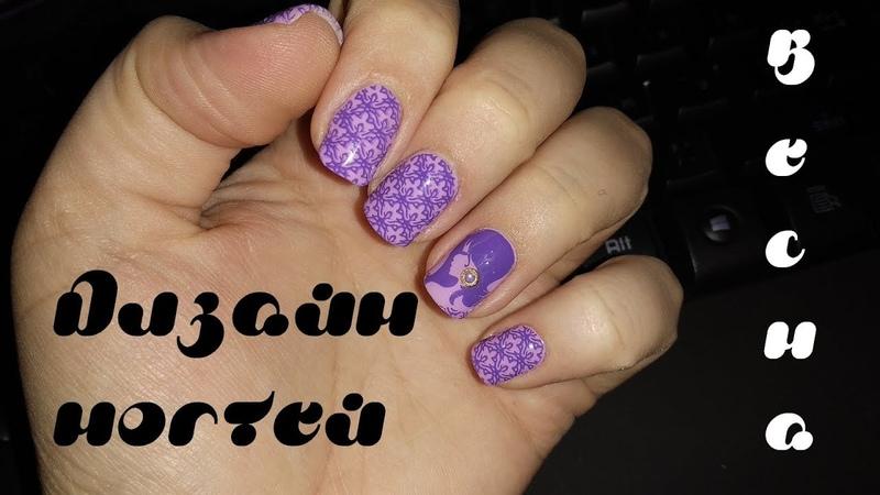 Дизайн ногтей с гель лаками TNL Born Pretty   Весна