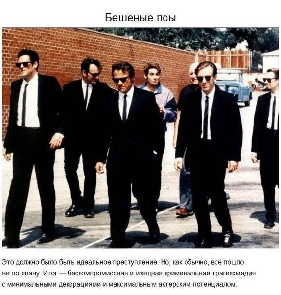 Фото №437216534 со страницы Ивана Хохлова