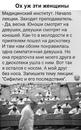 Александр Виноградов фотография #5