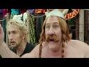 Asterix şi Obelix în slujba majestăţii sale la TVR1