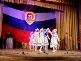 танец к 23 февраля