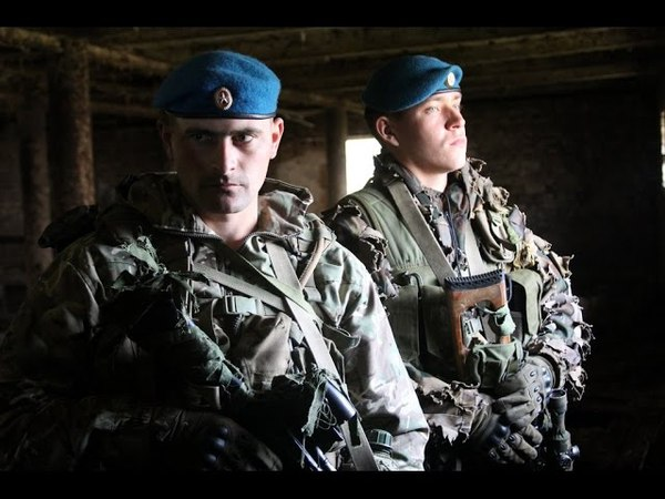 Russian Airborne Troops Nobody But Us