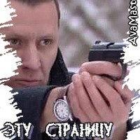 ВКонтакте Евгений Горшков фотографии