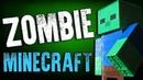 Лего Майнкрафт Зомби - Как Сделать из Лего Майнкрафт Зомби - Zombie Minecraft