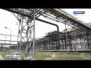 Крымский титан оштрафовали за выбросы почти на 740 млн рублей