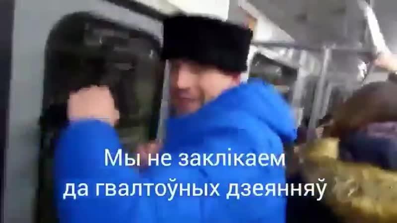 Во ещё. Пророссийского кизяка отпиздюлили в минском метро
