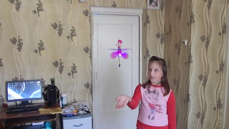 Летающая фея 2 думал первое видео стерлось