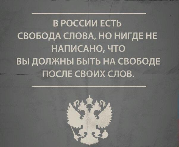 http://cs314720.vk.me/v314720065/3855/DWr6C29SBP4.jpg