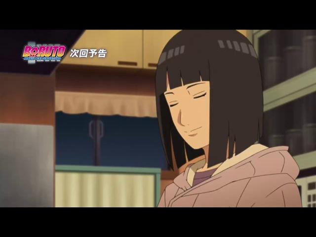 Boruto: Naruto Next Generations 35 / Боруто 35 / Наруто 3 сезон 35 серия трейлер [RainDeath]