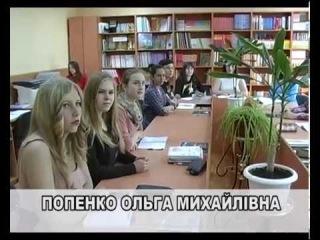 Знайомтесь - Ольга Попенко