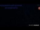 V-s.mobiвсе скримеры аниматроников во фнаф 1 2 3 4 5.mp4