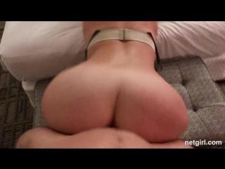 Carmen - NetGirl [All Sex, Hardcore, Blowjob, Gonzo]