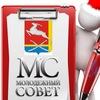 Молодежный совет Южноуральск