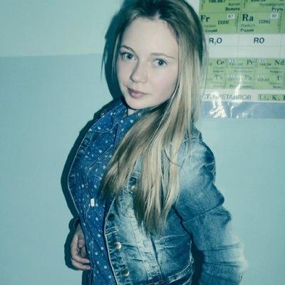 Vera Kolomitova, 20 июля 1998, Ростов-на-Дону, id192379410