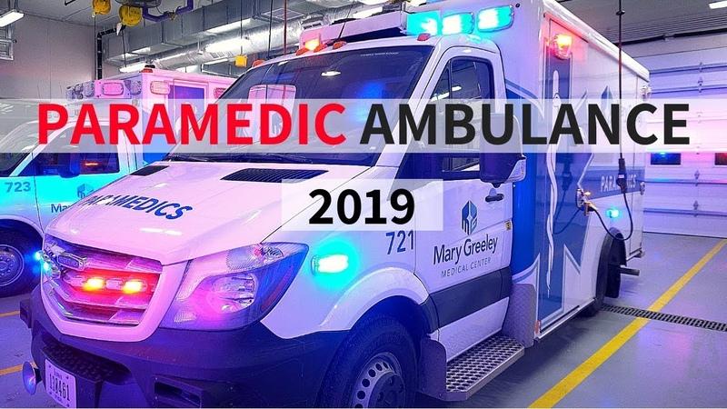 Paramedic Ambulance Tour ⎮New 2019 ⎮
