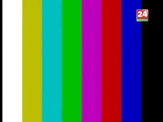 Уход на профилактику канала Беларусь 24. 15.04.2014