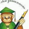 ДИСЛЕКСИЯ: коррекция почерка у детей и взрослых