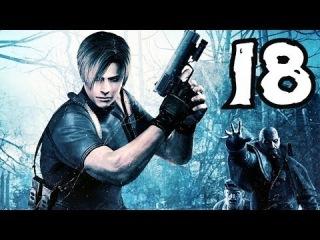 Resident Evil 4 - ������� � ������� [18]