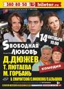 Людмила Волкова фото #39