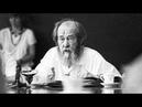 Патриот изгнанник пророк Александр Солженицын от советских лагерей до полемики с Путиным