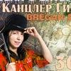 "30 декабря - Новогодний концерт ""Брэган Д'Эрт"""