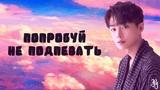 ПОПРОБУЙ НЕ ПОДПЕВАТЬ HARD THE BEST SONGS K-POP CHALLENGE J_C