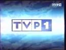 Программа передач и конец эфира TVP1 Польша 18 09 1993