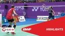 YONEX CHINESE TAIPEI OPEN 2018 Badminton WS F Highlights BWF 2018