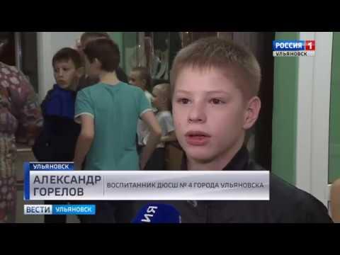 Выпуск программы 'Вести Ульяновск' (22.01.2019, 17:00)