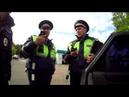 ДПС ППС Москва Снова обиженки в форме нарушают законы Часть 1 РЕПОСТ