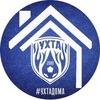 Мини-футбольный клуб «Ухта»