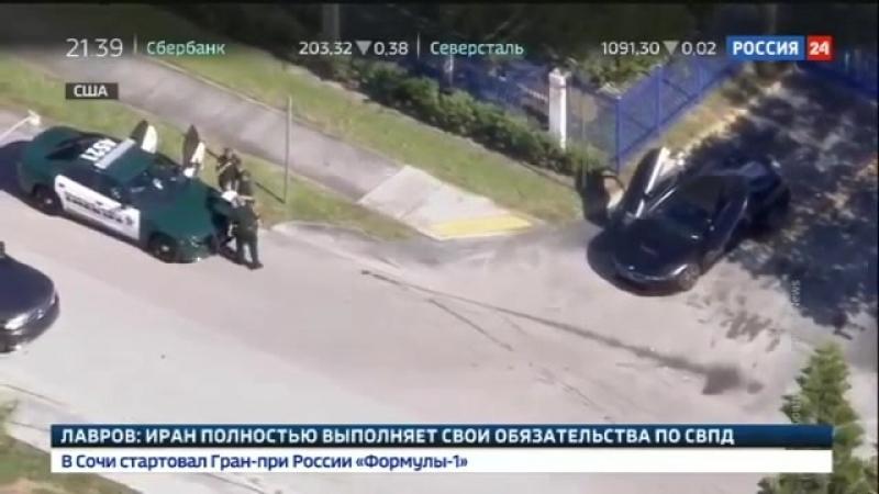 В США показали, как убивали XXXTentacion - Россия 24.mp4