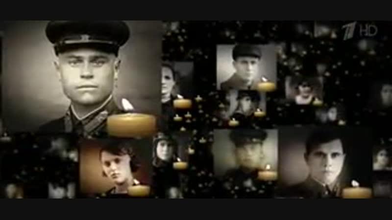 ПАМЯТЬ ПАВШИХ В ВОВ 1941-1945г.