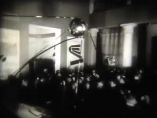 Космонавтика Успехи СССР в освоении космоса, 1 раздел 1972 г