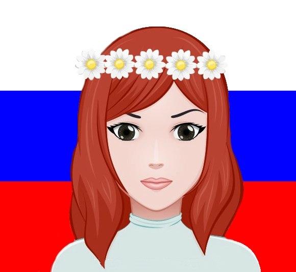 аватарка российский флаг: