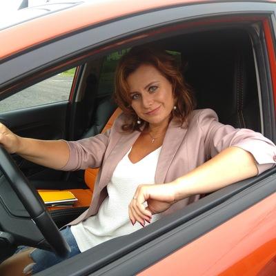 Алена Штерн