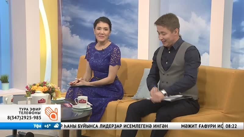 студия ҡунағы - Илшат Абдуллин.