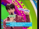 20.10.2018 Show! Music Core Я Юно Юнхо