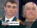 Спецназовец погибший в Пальмире 'Один из нас ' Русский герой Александр Прохоренко. НОД. ЗаСвободу.РФ