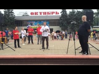 Митинг в Волгодонске, 4.08.2018. - ч. 2 (А.В. Мисан)