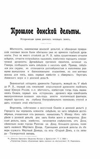 Ссылка www.dspl.ru