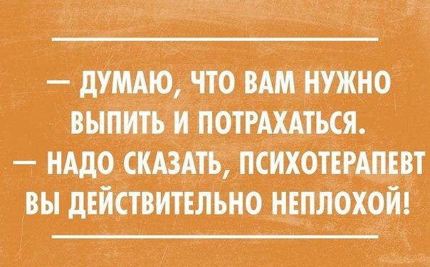 Василий Загоскин | Билибино