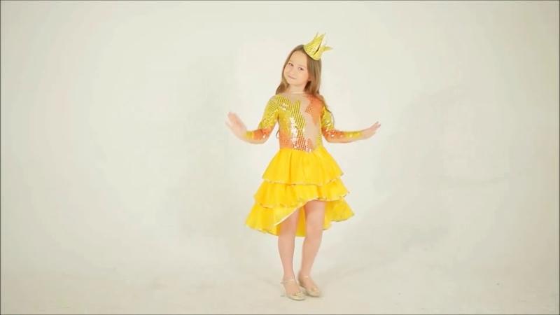 👍 Костюм 🐠 Золотая Рыбка 🐬 для девочек - Магазин GrandStart.ru ❤️