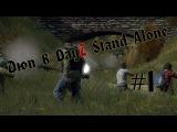 Дюп лута/вещей в DayZ Stand Alone #1