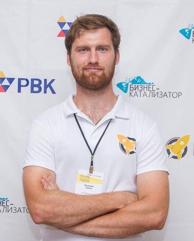 Сергей Вахрушев